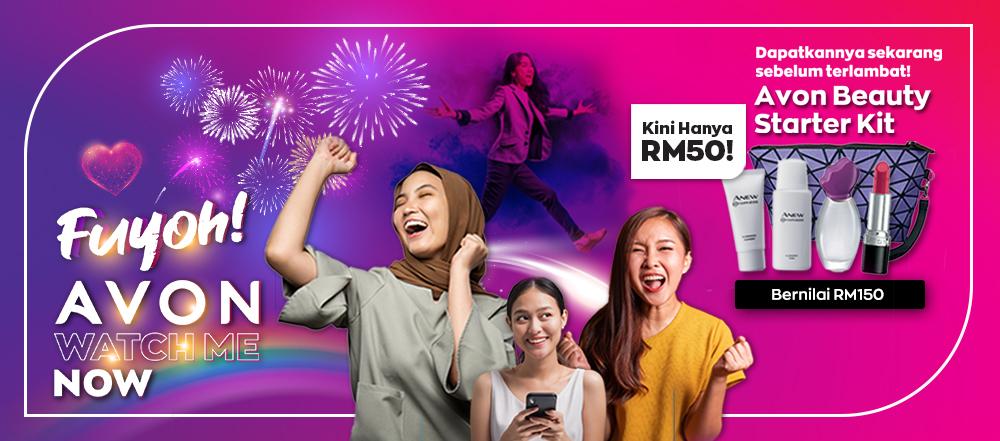 New Year Online Exclusive Deals